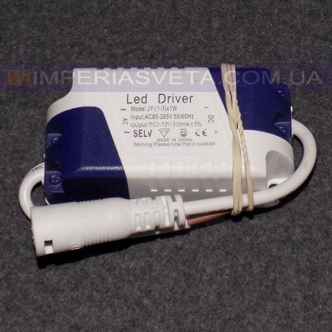 Трансформатор для светодиодов в люстру, светильник IMPERIA LED LUX-526012