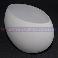 Плафон для люстры, светильника E-27 IMPERIA овал LUX-536023