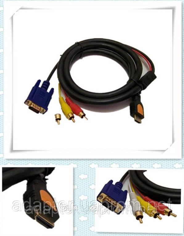 Кабель TT0810 HDMI-VGA*3RCA  1.5M Y-Y