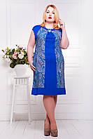 Платье большого размера Вирджиния