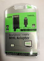 Переходник HDTV MHL; microUSB - HDMI; 2м; Box