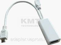 Переходник MHL Micro USB to HDMI Adapter