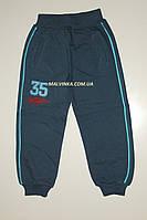Спортивные штаны на мальчика 5-8 лет Турция серые.