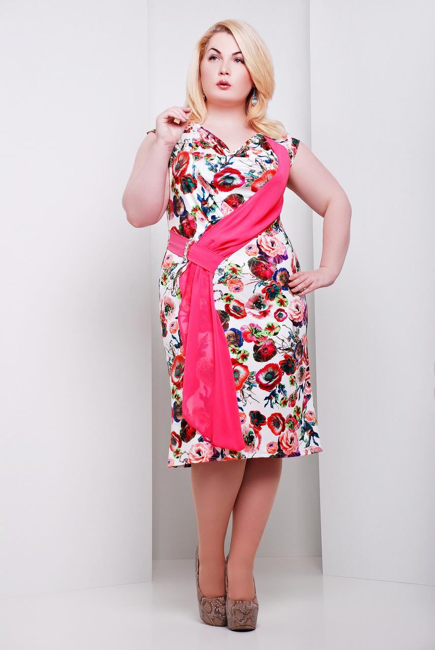 Платье большого размера Мирель розовая