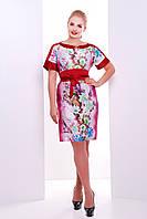 Стильное платье больших размеров Хана красная