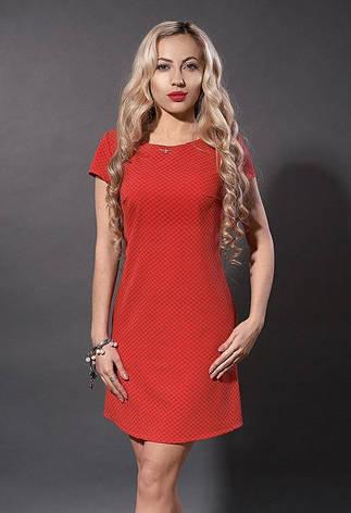 Коралловое молодежное платье, фото 2