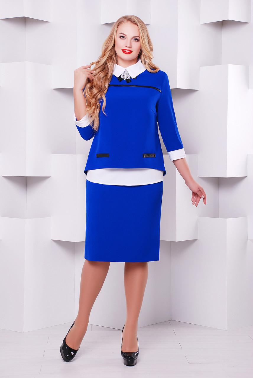 Жіночий діловий костюм електрик 48,50,52,54 р