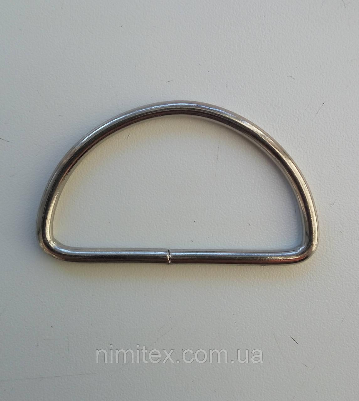 Полукольцо 52 мм никель