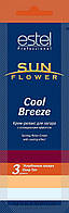 Крем-релакс для загара Estel Professional Sun Flower Cool Breeze 15 мл