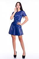 Платье с перфорацией Zana_2 TL pk1078