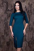 Donna-M платье IR Аэлин