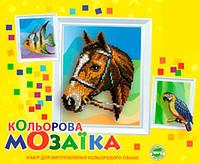 Цветная мозаика Конь, УНІКА