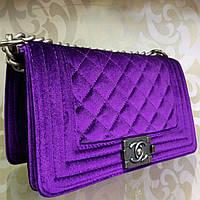 Модная сумка Chanel Шанель бой  на цепочке велюровая сиреневая