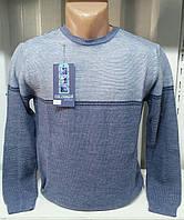 Мужской свитер двухцветный синий тонкий