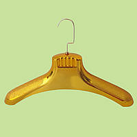 Плечики пластиковые широкие для одежды