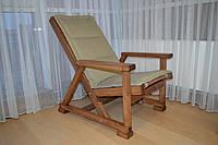 """Кресло для отдыха """"La Habana"""""""