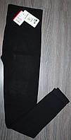"Лосины женские "" GreeNice "" бамбук (широкий пояс)"