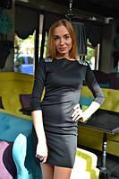 Черное  молодежное платье в обтяжку с камнями на плечах.  Арт-9788/83