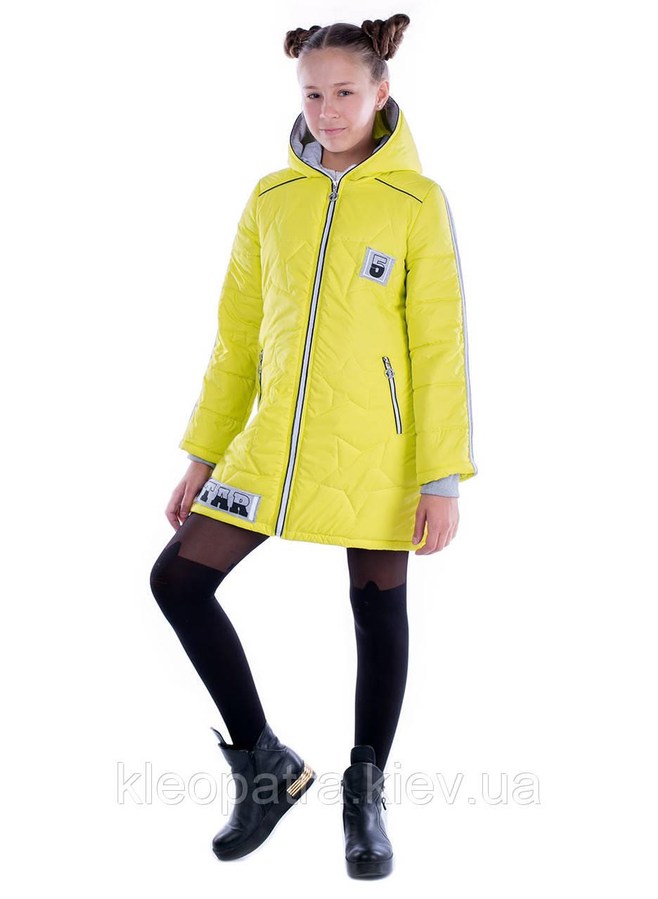 Демисезонная куртка для девочек Звездочка