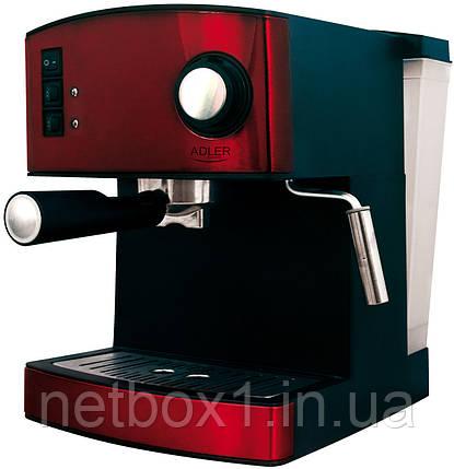 Кофеварка компрессионная Adler AD 4404 red , фото 2