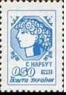 0.50 крб