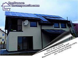 Сонячна електростанція 17 кВт*год м. Калуш