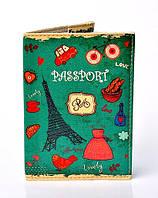 """Обложка на паспорт из эко-кожи """"Париж и Эйфелева башня"""""""