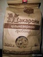 """Макароны цельнозерновые пшеничные  """"Козуб"""" гребешки,лапша,спиральки,500г"""