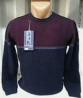 Мужской свитер двухцветный синий с бордовым тонкий