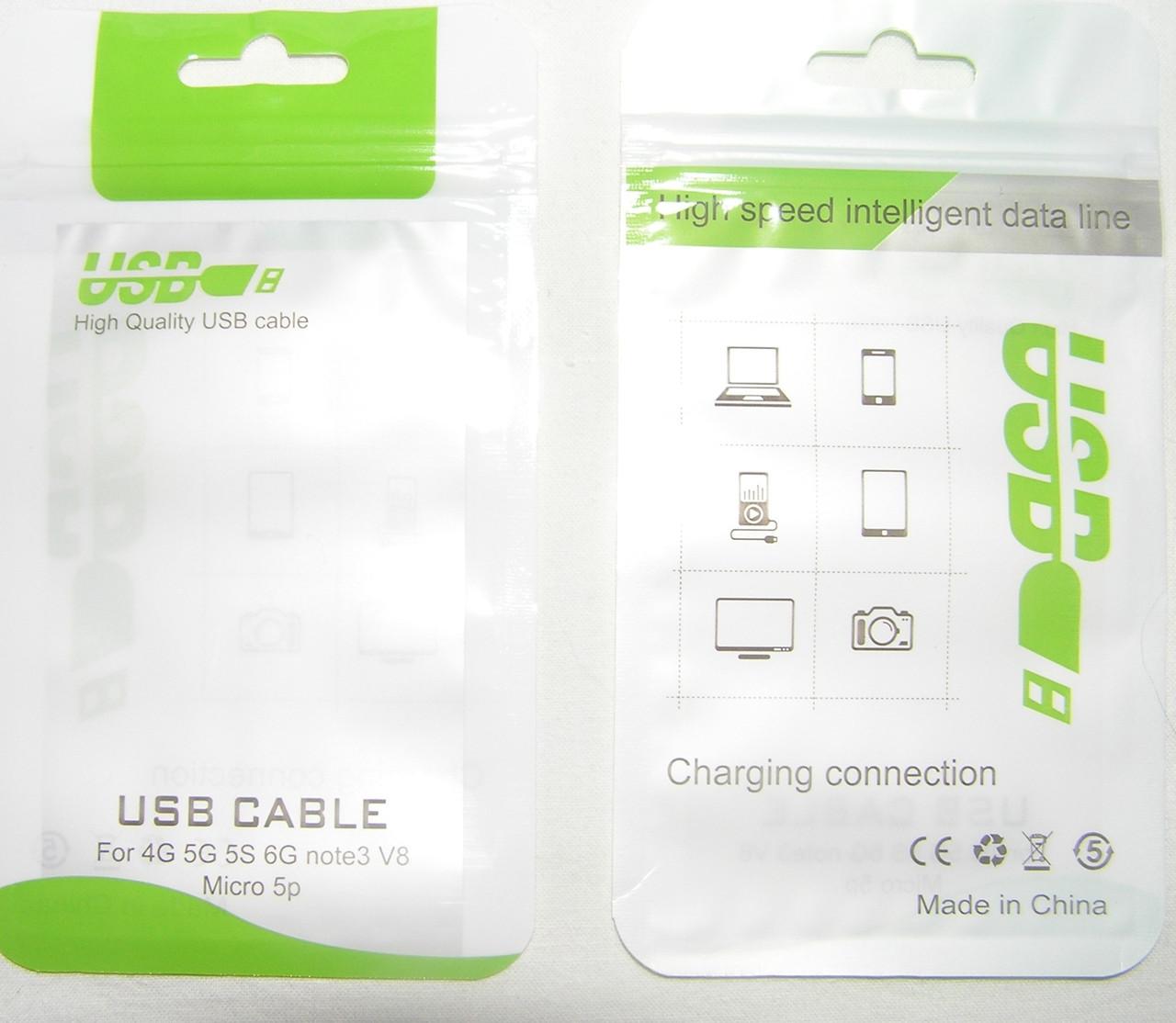 Пакет для упаковки USB кабеля 100х150 мм