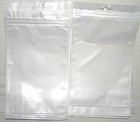 Пакет для упаковки универсальный 120х200 мм