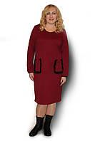 Платье женское большого размера с мехом