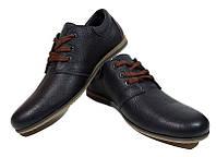 Мокасины подростковые натуральная кожа черные на шнуровке Braxton ZK 377
