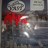 Лавсановый кивок рессорного типа (Балансирный №3) 80 мм. (test 14-21)