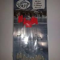 Лавсановый кивок рессорного типа (Балансирный №4) 100 мм. (test 4-9)