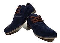 Мокасины подростковые натуральная кожа синие на шнуровке Braxton ZK 377
