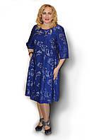Платье женское большого размера с перфорацией
