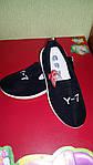 Кроссовки, кеды для подростков 33,34,35,36 маломерка, фото 2