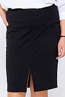 Юбка карандаш больших размеров Эвита черная