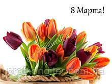 Вафельная картинка 8 МАРТА - 7