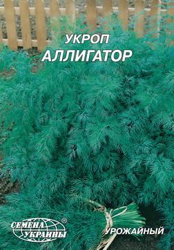 Гигант Укроп Алигатор