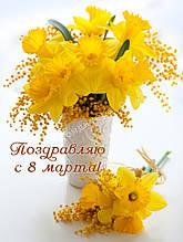 Вафельная картинка 8 МАРТА - 8