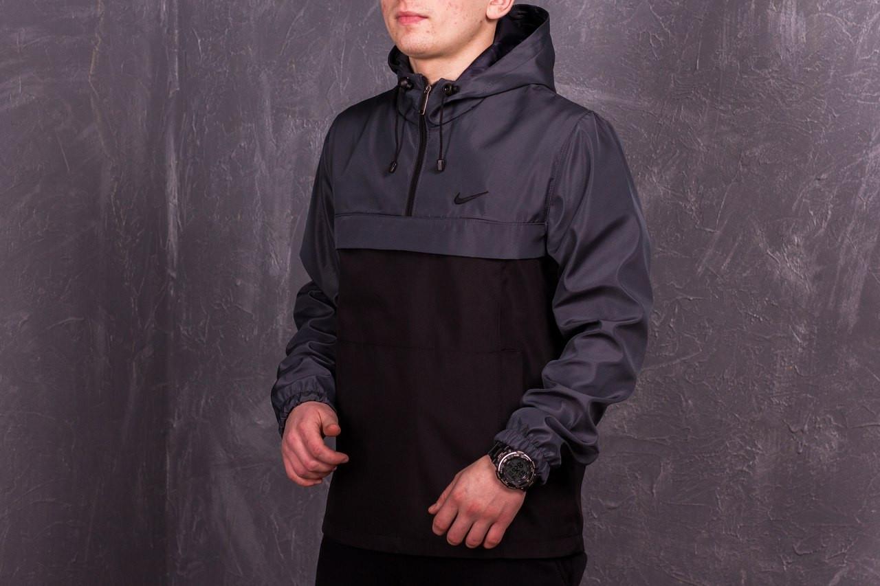 Анорак Nike (серо-черный)