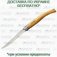 Opinel Effile 12 oliva (001145) нож опинель филейный