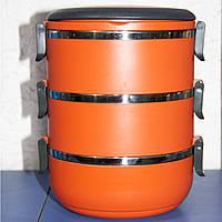Набор ланчбоксов - контейнеров для еды, 3 ед. по 0,7 л РАСПРОДАЖА