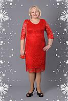 Женское платье больших размеров Донна р 52,54.56.58.60