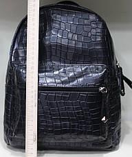 Ранец Рюкзак Стильный Искусственная Экко-кожа K 17-501-8, фото 3