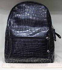 Ранец Рюкзак Стильный Искусственная Экко-кожа K 17-501-8, фото 2