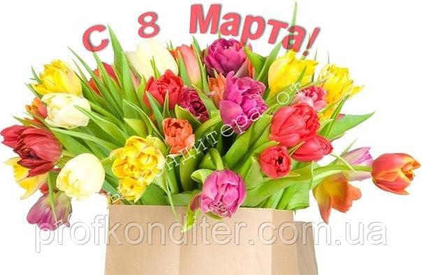 Вафельная картинка 8 МАРТА - 9