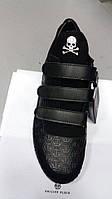 Мужские ботинки Philipp Plein на липучке  45